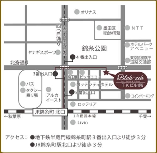 錦糸町駅 ネイルサロン